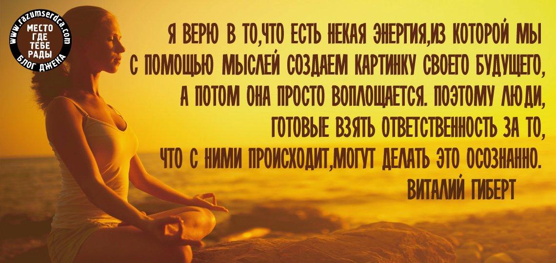 Жизненные цитаты умные цитаты