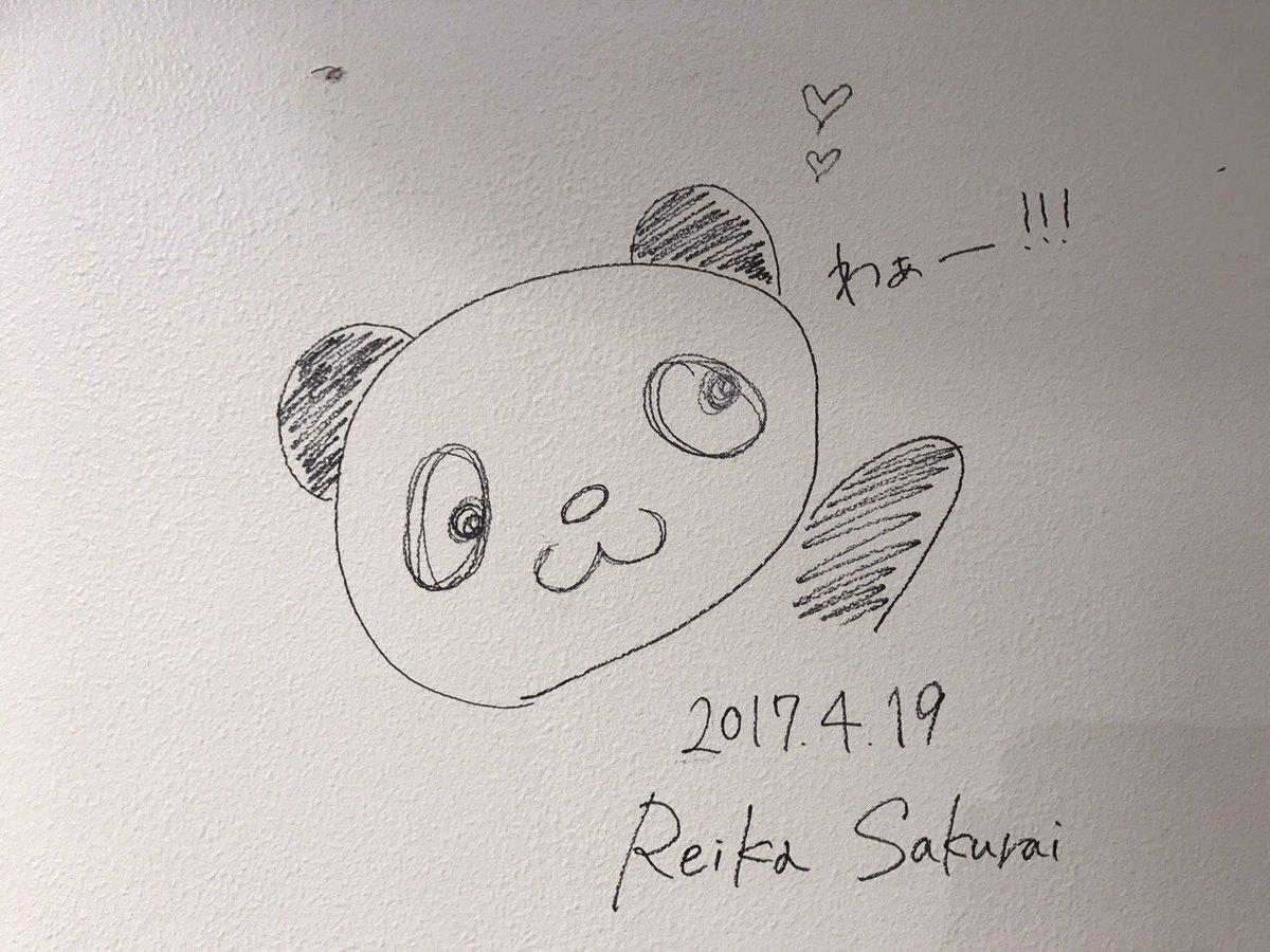 昨日のお渡し会後に、桜井さんが、会場となった丸の内KITTE5階のリーディングスタイルの壁に、記念のパ...