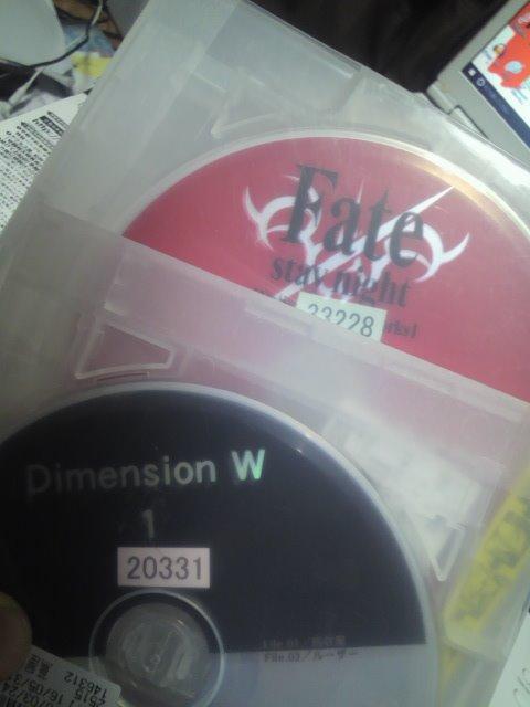 んでTSU〇AYAにも寄ってみた「Fate/stay night UBW」の続きと初めて見るアニメ「Dimension