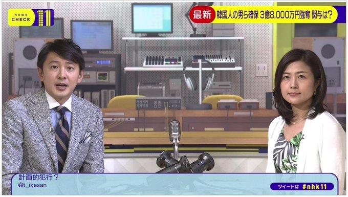 たまにはwww 長尾香里 #長尾香里 #ニュースチェック11 #nhk11 #NHK  どうしても、15年後のクワコって感じでwww https://t.co/TKopsLqasu