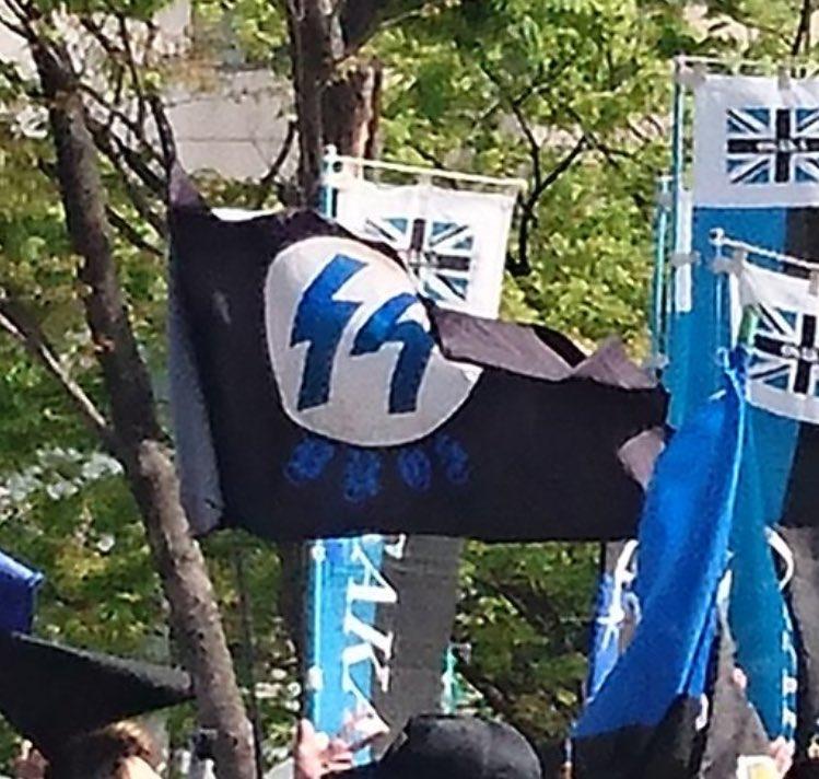 <J1>ガンバ大阪のサポーターがナチス旗酷似の応援旗(毎日新聞) , Yahoo!ニュース  headlines.yahoo.co.jp/hl?a\u003d20170420,\u2026 Yahooニュース これはアウト。