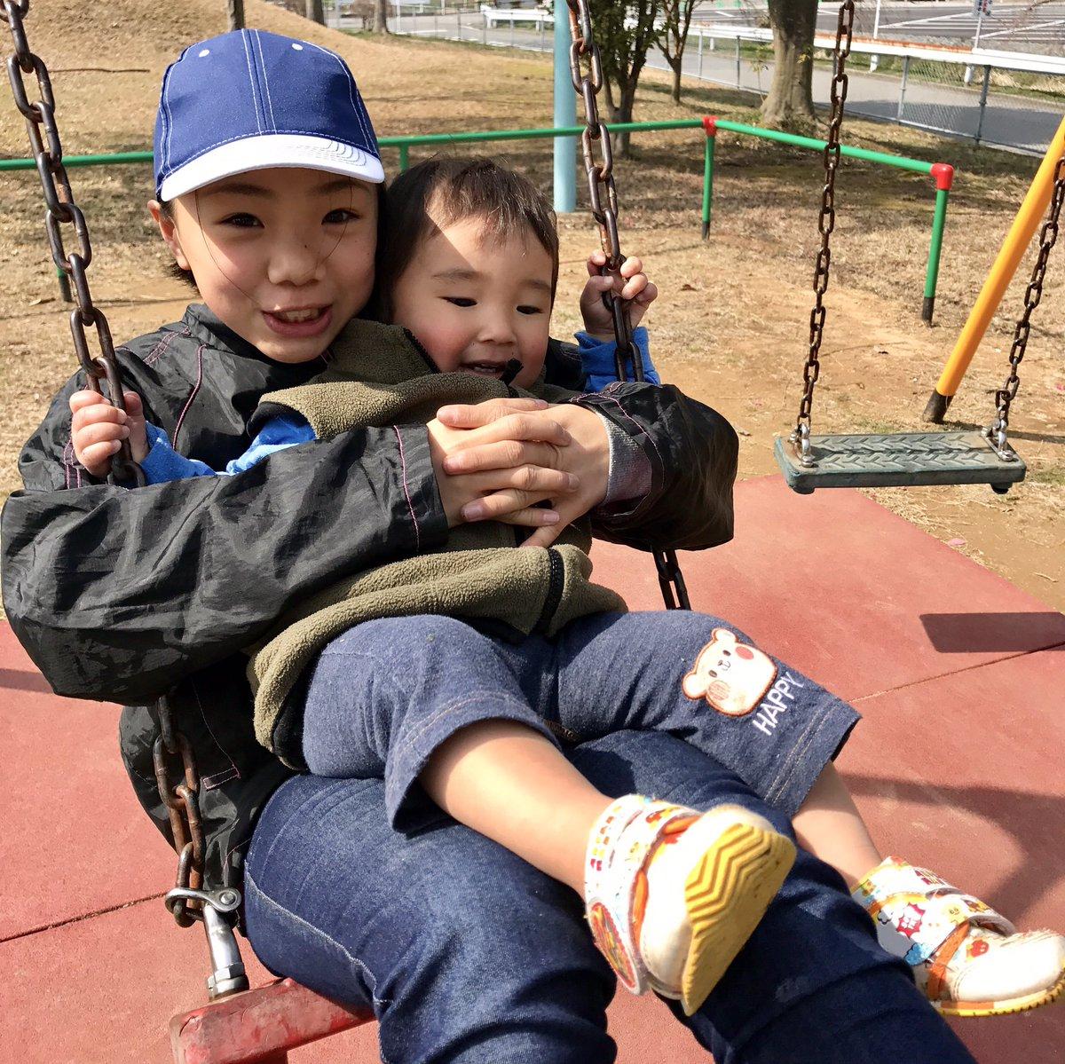 公園でお姉ちゃんとブランコ#公園#お姉ちゃん#ブランコ