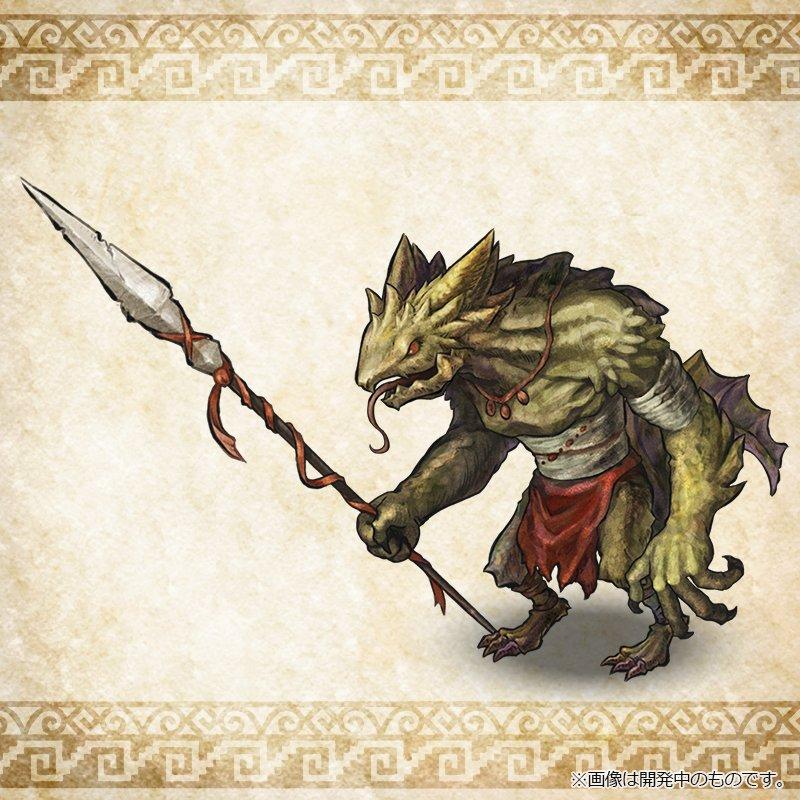 【モンスター図鑑⑩】「フォルリザード」はトカゲのような外見を持つ亜人の一種なのじゃ。身体能力は非常に高く、発達した両腕を