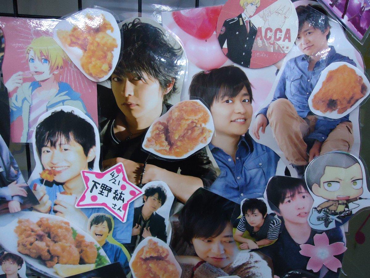 本日、4月21日は下野紘さんの37回目のお誕生日になります(★゚u゚)b○o。オメデトウ。o○d(゚u゚☆)某スタッフ