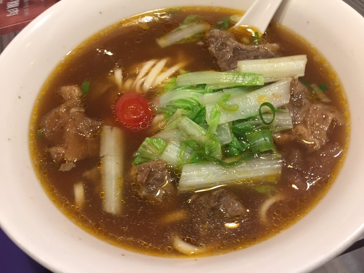 Taiwanese beef noodles.  #taipei #foodie #travel #friday