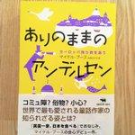 『ありのままのアンデルセン ヨーロッパ独り旅を追う』(晶文社)『英国一家、日本を食べる』などで知られるマイケル・ブースの