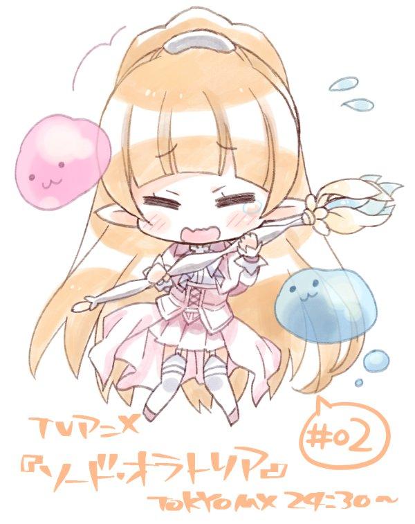 今夜はTVアニメ『ソード・オラトリア』第2話が放送です!!レフィーヤの活躍楽しみ~(人´v`)*゚+.  #danmac