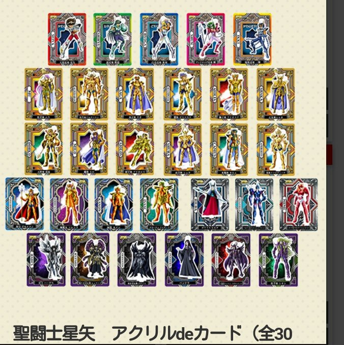 聖闘士星矢ショップ新素材のアクリルと防御力高そうな金属両方キタ━(゚∀゚)━!