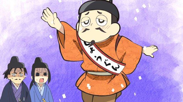 本日4/21(金)25:35〜TOKYO MXにて、第29話(=2期第3話)が放送になります!室町幕府第十五代将軍に就任