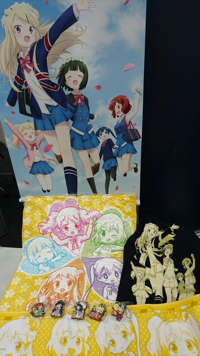 「KIN-IRO MOSAIC Festa 3」の通販は4月23日までです。是非ご利用ください。  #kinmosa