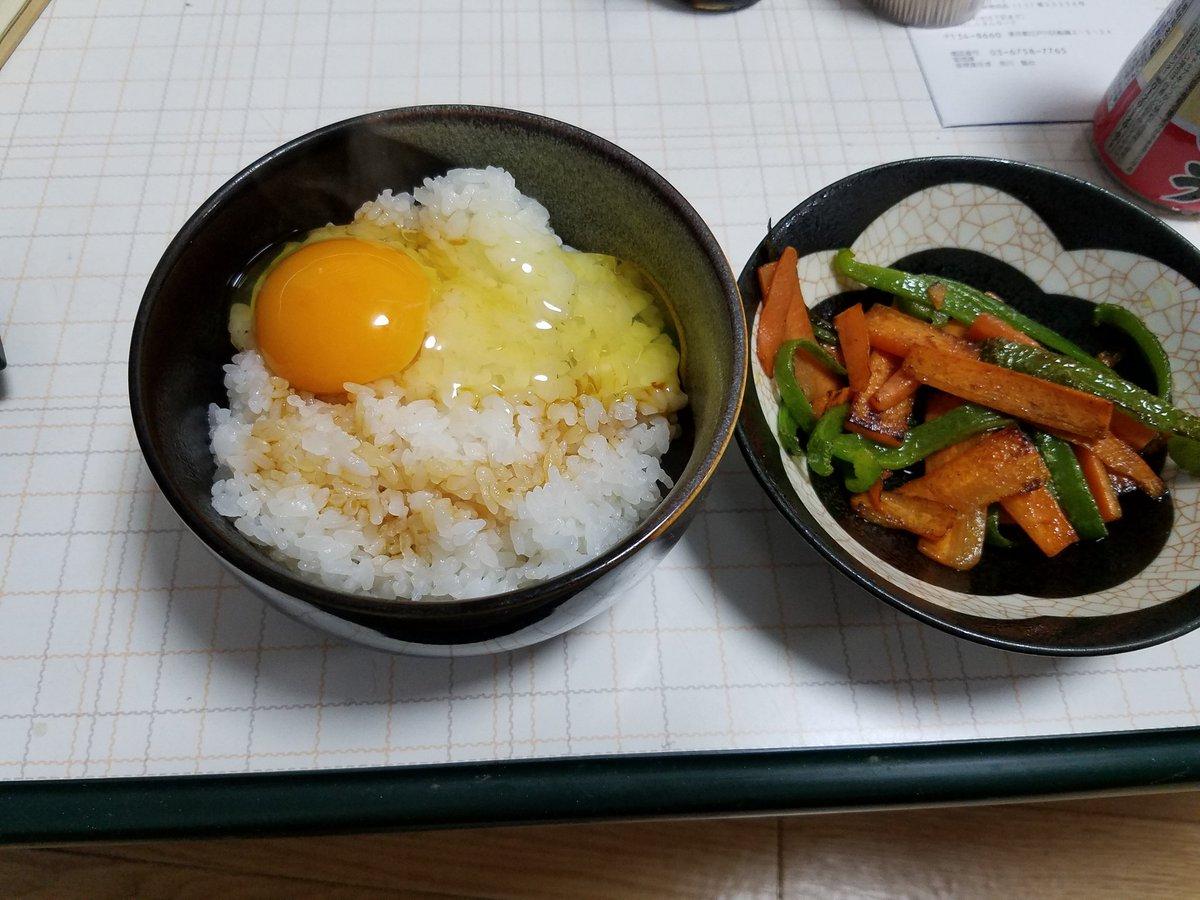 銀の匙読んでたから卵かけご飯最高!!٩( ᐖ )و
