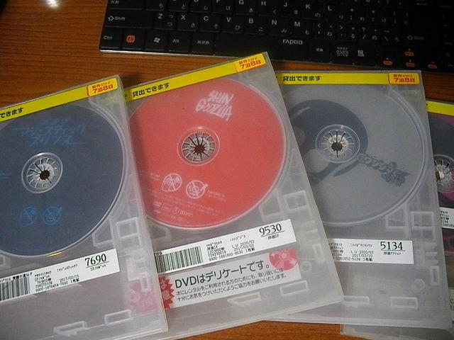 今日は映画ざんまい!劇場版マジェスティックプリンス、シン・ゴジラ、ウシジマくん3、ウシジマくんファイル!てかゴジラは映画