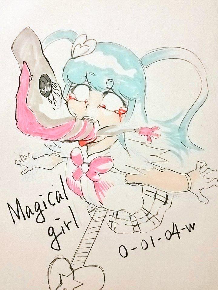 性懲りもなく魔法少女描いた。Skullgirlsのダブルとか、まどマギのシャルロッテみたいに裏返って変身してくれると素敵