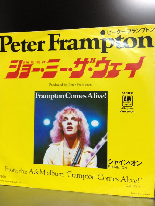 Peter frampton   happy birthday show me the way