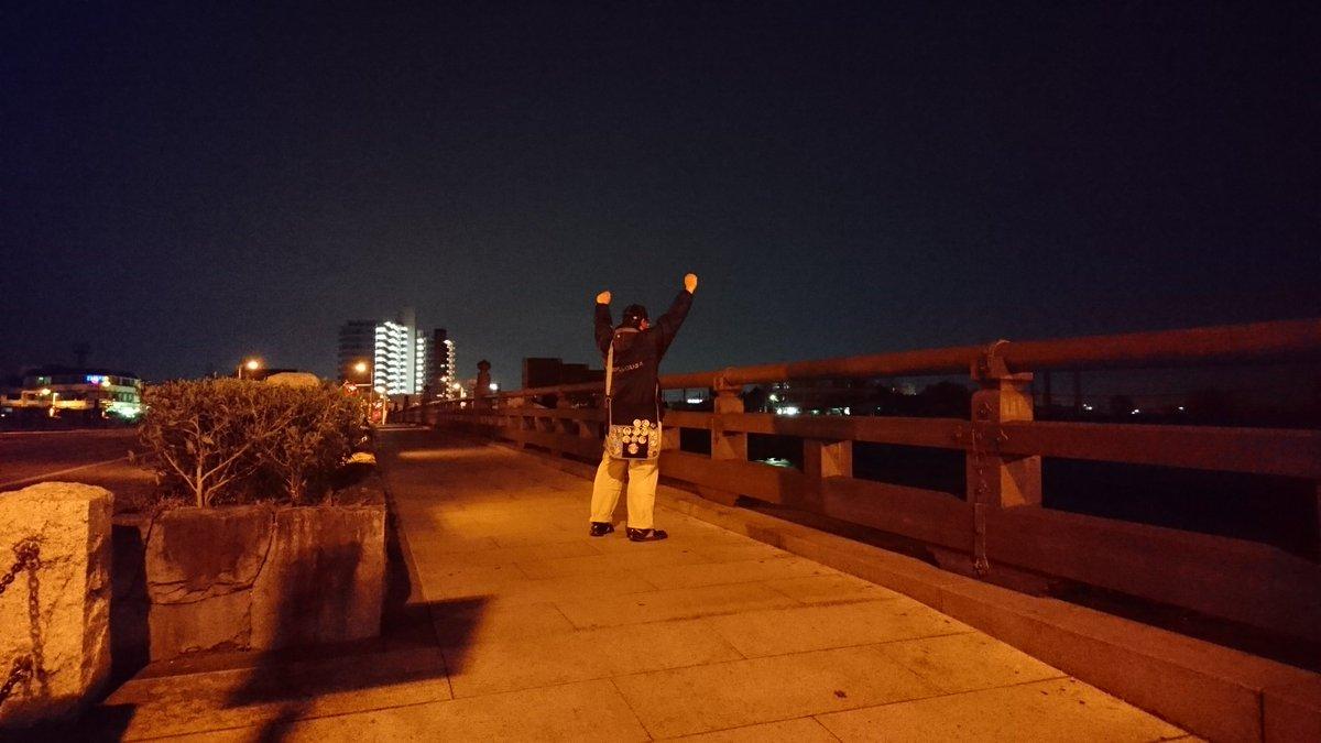 おはようございます宇治橋でエクソダ〜ス\(^-^)/久々の早朝です(笑)#anime_eupho#kyo_kai#エクソ