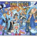 ONE PIECE .com ニュース|連載20周年記念雑誌『ONE PIECE magazine』が7月・8月・9月に