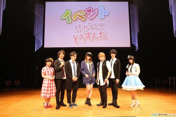 TVアニメ『私がモテてどうすんだ』、BD&DVD発売記念イベントを開催