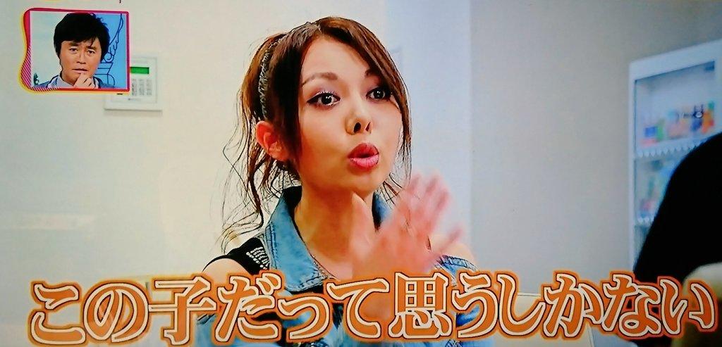 濱松恵の画像 p1_31