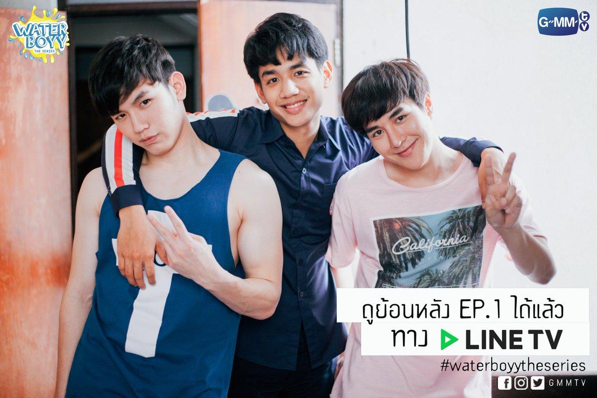 #LINETV