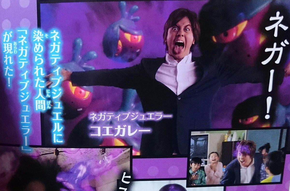 アイドル×戦士ミラクルちゅーんず!の画像 p1_29