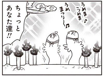 【92-15】 あいまいみー【92】 / ちょぼらうにょぽみ