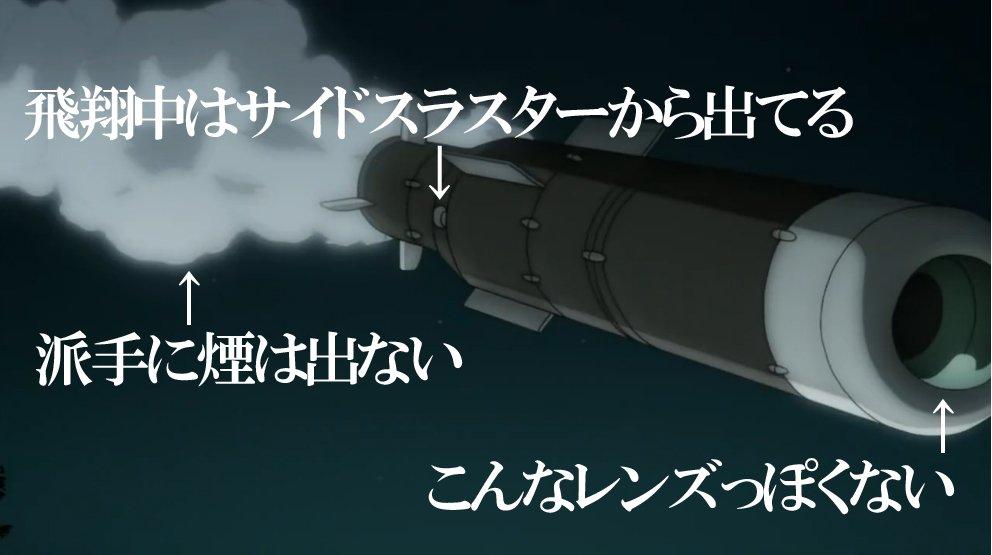 Re:CREATORSの軽MATクロムクロのときのも言ったけど、煙をモクモク吐いて飛ばないです。あとシーカーはこんなレン