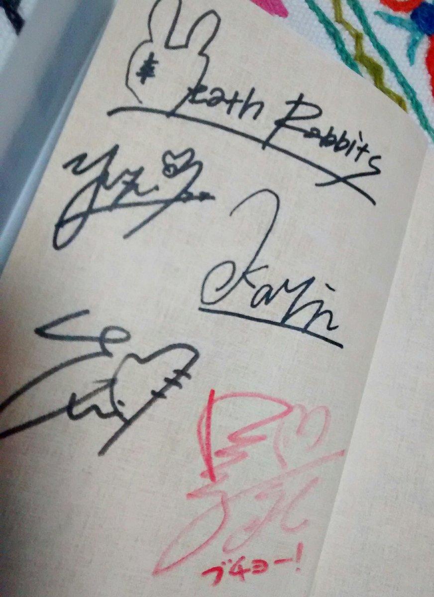日本帰ってきてやっと受け取った、ですラビちゃんのサイン入りマンガ奇異太郎少年の妖怪絵日記!!ウレシス〜(๑´ㅂ`๑)✨