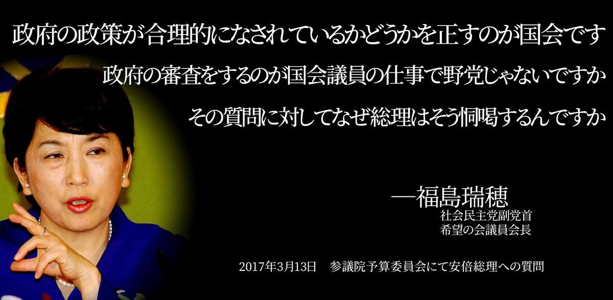 ☆ゲイが気になった画像を貼るスレ☆ Part.41 [無断転載禁止]©bbspink.comYouTube動画>10本 ->画像>1286枚