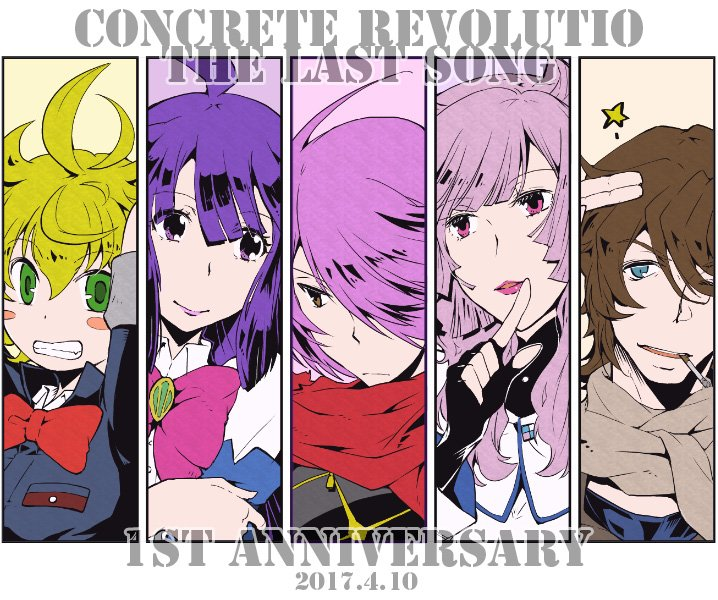 #コンレボ THE LAST SONG、放送開始1周年おめでとう~*\(^o^)/*