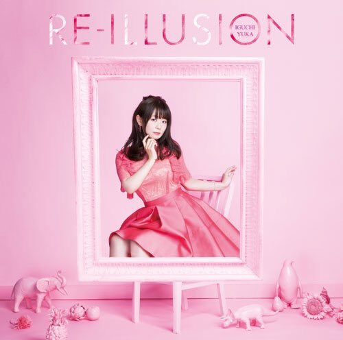 井口裕香 8th Sg「RE-ILLUSION」(TVアニメ「ソード・オラトリア」OP)5月24日発売!視聴#yukac