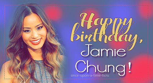 Happy Birthday, Jamie Chung! -