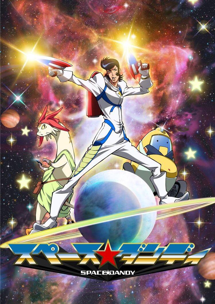 #オススメのアニメをひとつだけあげる「スペース☆ダンディ」主人公は胸より尻派な宇宙人ハンター。宇宙でカセットテープを聴く