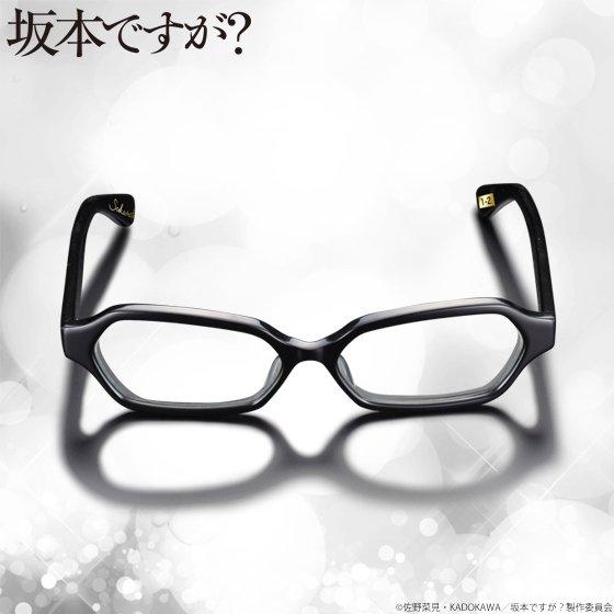 『坂本ですが?』より、「坂本君のメガネ(ホクロなし)」が再登場!福井県鯖江市の老舗フレームメーカー「山森眼鏡」の職人技術