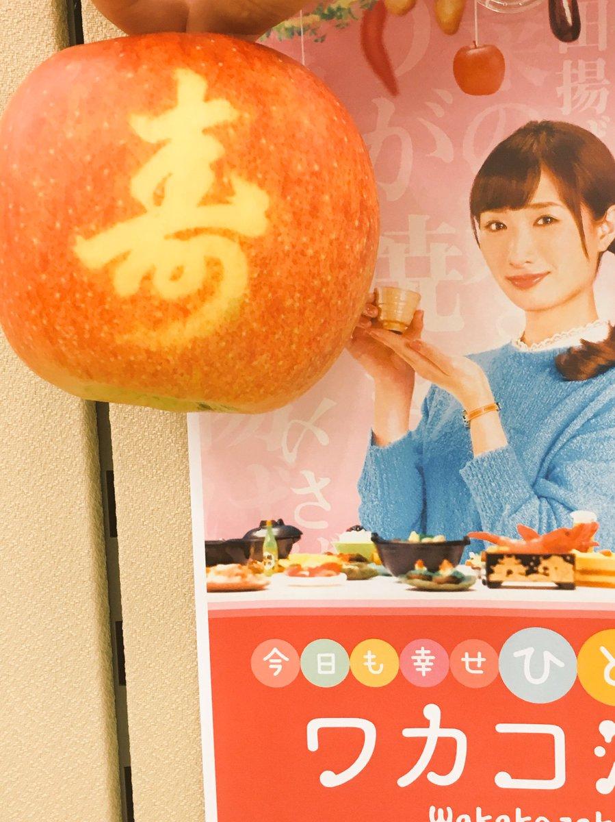 今日は、鎌苅さんのおめでたいお話がありましたが、最近のワカコ酒スタッフもおめでたいことが続いています〜♪結婚祝いのお返し