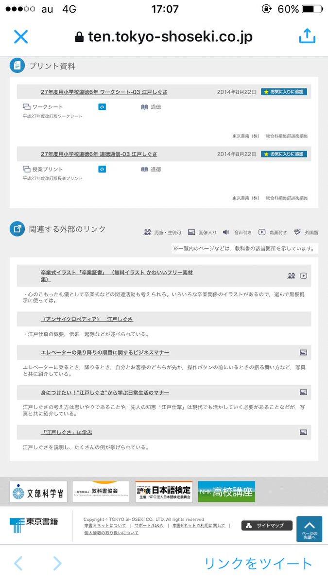 特価品4705 [無断転載禁止]©2ch.netYouTube動画>6本 ->画像>72枚