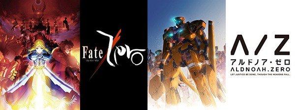 更新!「Fate/Zero」「アルドノア・ゼロ」「PERSONA - trinity soul -」がAmazonプライ