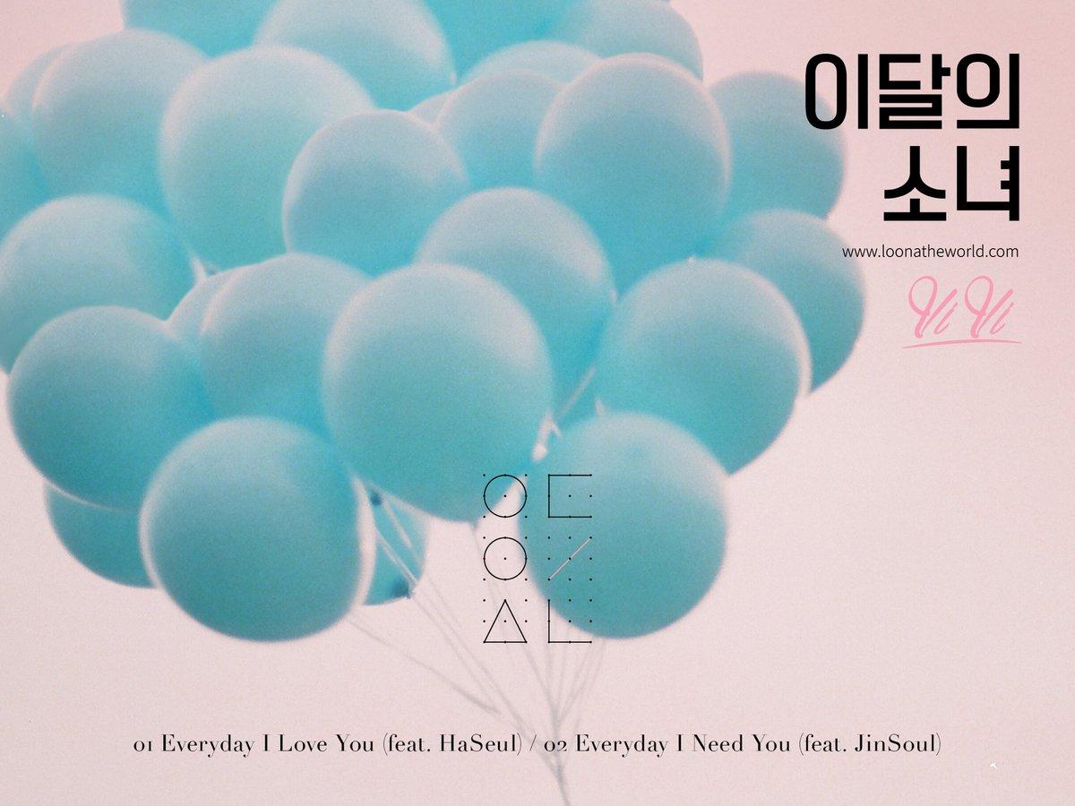 【Dreamcatcher,Pitapat】韓国女子B級アイドル81【LOONA】 [無断転載禁止]©2ch.net [無断転載禁止]©2ch.netYouTube動画>242本 ->画像>44枚