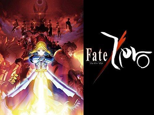 新着プライムビデオTV番組|虚淵玄×あおきえい『Fate/Zero』『アルドノア・ゼロ』や『勇者ヨシヒコ』シーズン3ほか