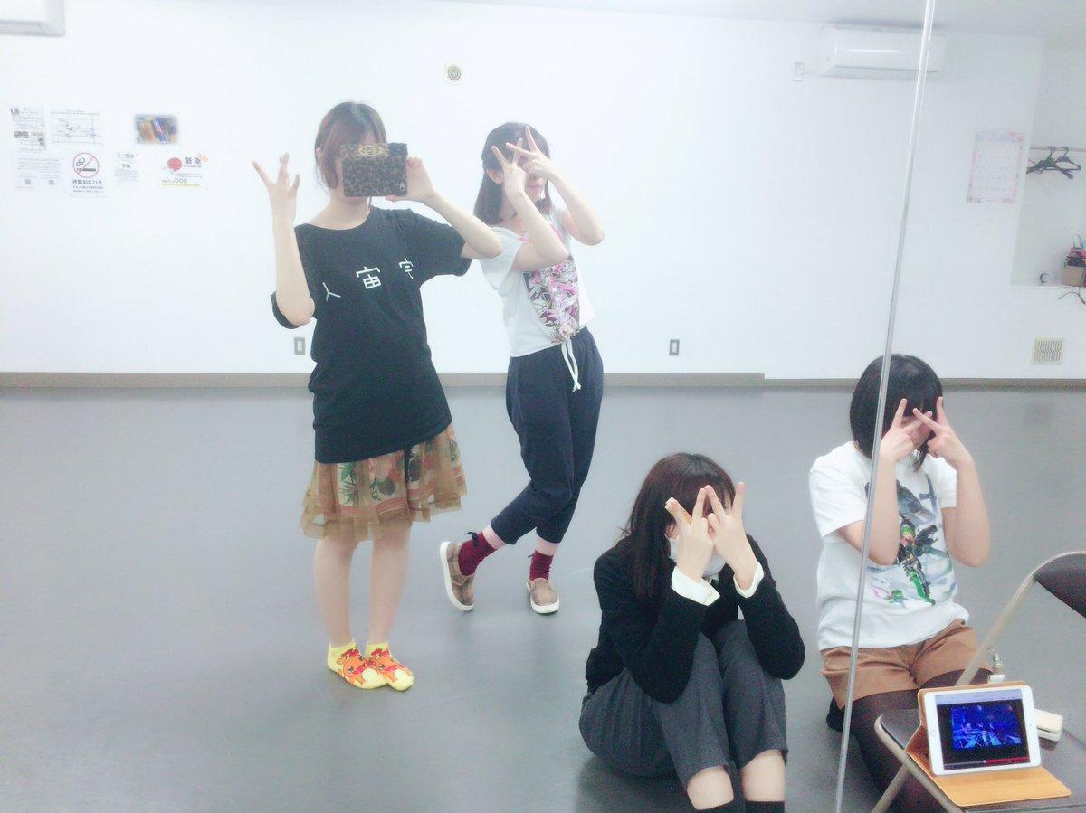 練習でした〜!!早く5人で踊りたいーーーーー!!!よ!!!😈あおおに😈