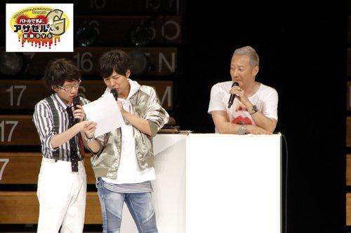 『「バトルですよ、アザゼルさん。G」記録DVD』は、ただいま大絶賛販売中です!小野坂さん、神谷さん、豊永さん、佐藤さん、