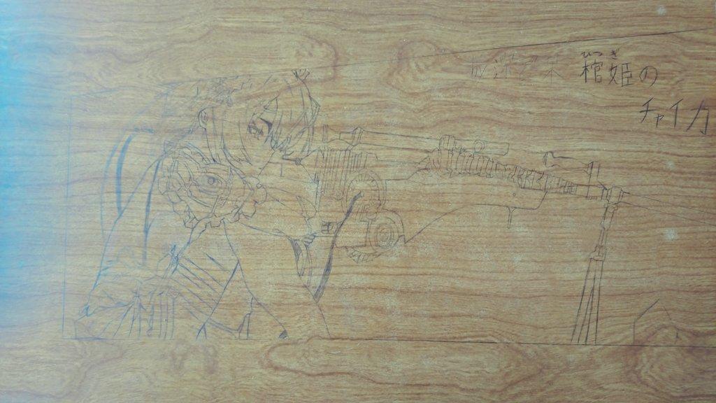 二次元のキャラ描けるかな?4今回は、学校の机で棺姫のチャイカ描いてみたした!机ってかきやすくていいね!だけど途中チャイカ