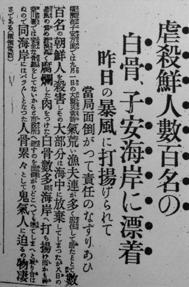 ↓百田尚樹とそっくりだよね正力松太郎関東大震災直後の戒厳司令部で正力松太郎が腕まくりして「こうなったらやりましょう!」と