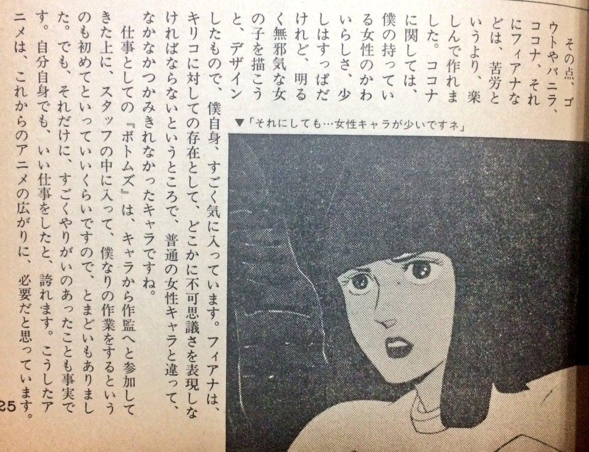 塩山紀生の画像 p1_31