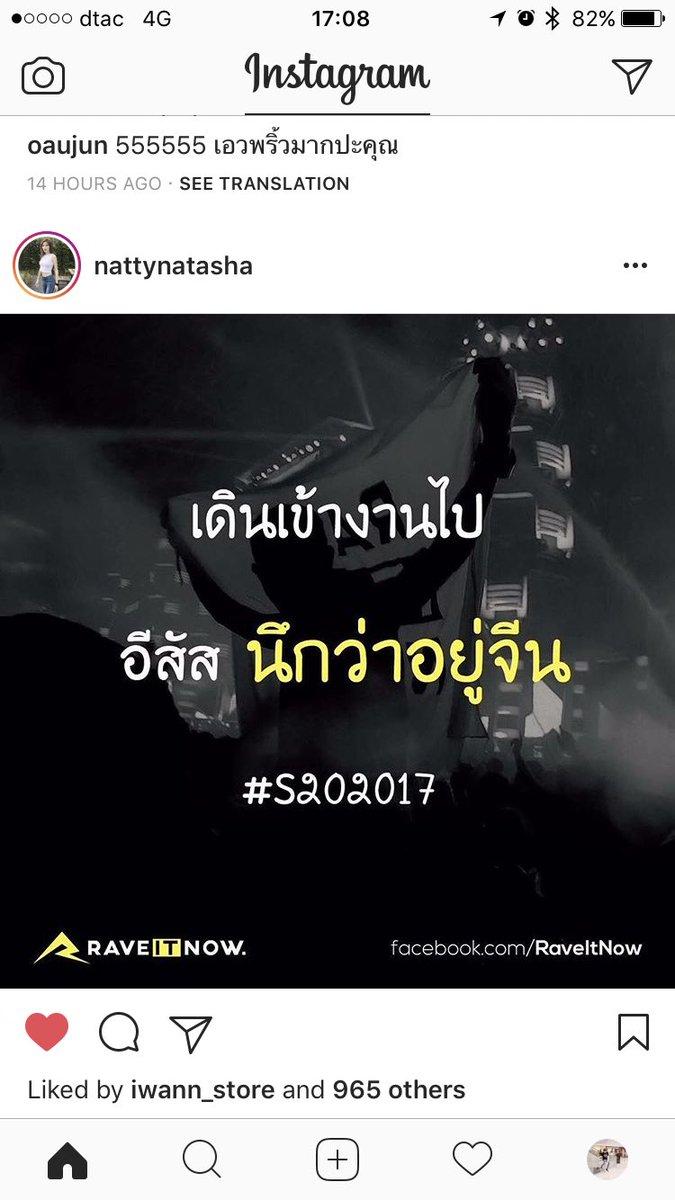 #S2O2017