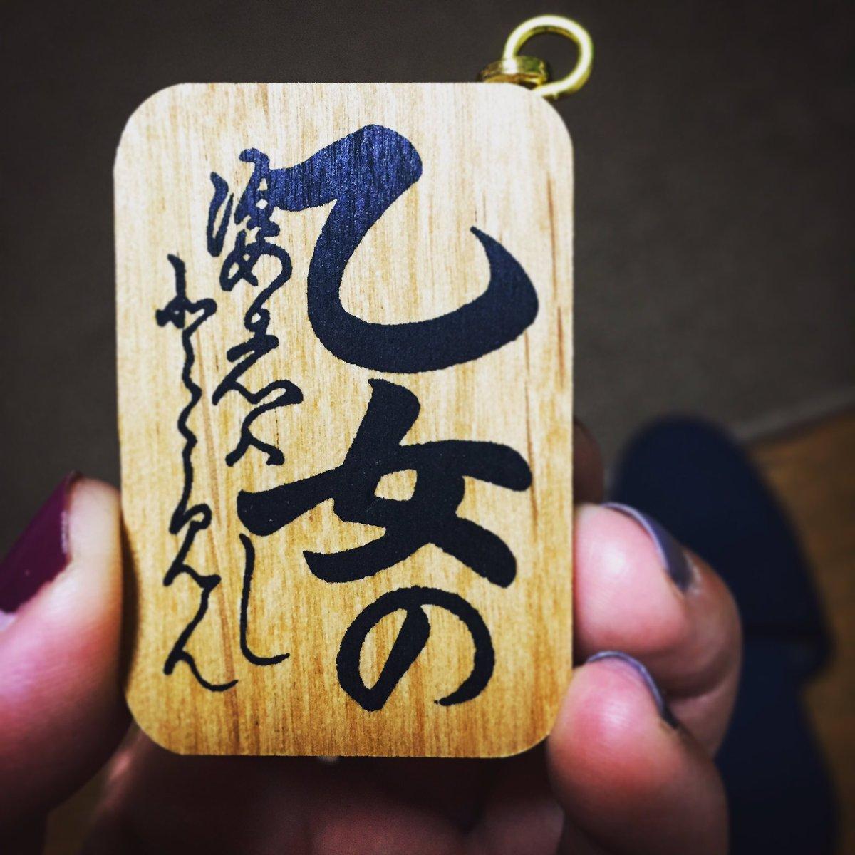 和歌は現代訳するとクサいけど。ストレートな言葉じゃなく想像させる表現とか やっぱり日本語は言葉遊び向きだなと思う。妹から