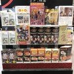 アニメミュージアム・ヒロアカ展広告・アクエリオンロゴス巡礼マップ、高円寺推せるw