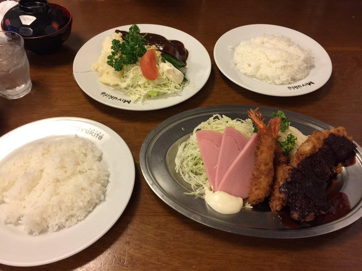 ささみさんに紹介していただいた洋食やさん✨おいしそー(#^.^#)