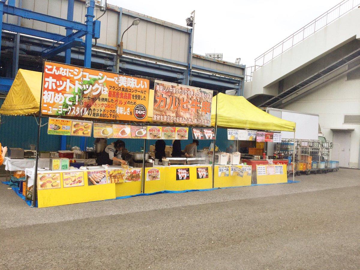 日立台のビジター側に飲食売店を出している業者さん、ハマトラの活動でポスターを貼らせて下さっている都筑区の業者さんなんです