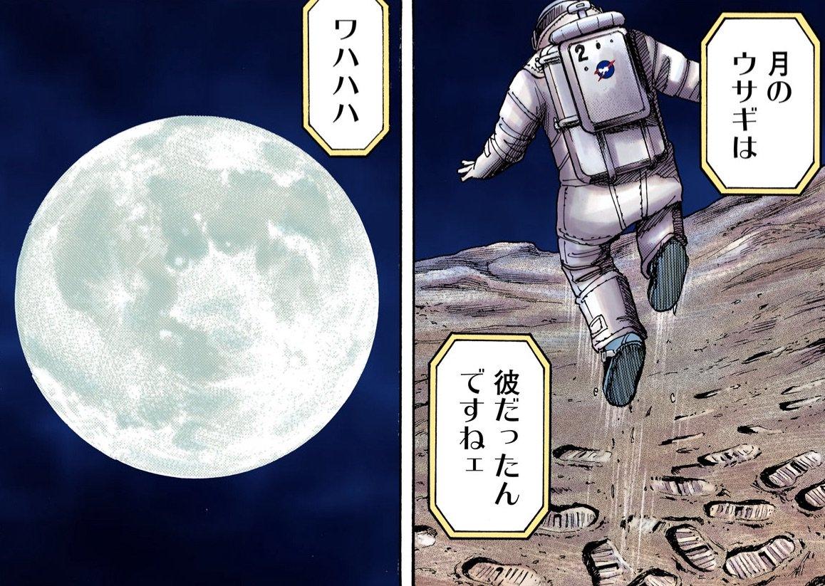 『宇宙兄弟』最新31巻、6月23日に発売決定!自分の中の絶対を信じ、彼は再び宇宙への道に挑む…!