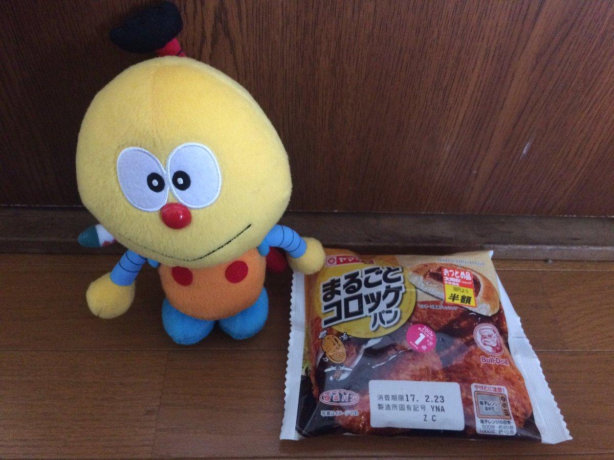 【#コロ助のコロッケ紹介】ワガハイ、ミニコロ助ナリ。ヤマザキさんの「まるごとコロッケパン」を食べたナリよ。コロッケが大き